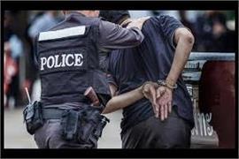 man arrested with gernade in kashmir kupwara