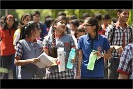 delhi violence 12th exam scheduled to be held in north east delhi tomorrow