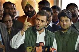 rahul gandhi s simple silence on kamal nath s statement