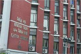 ec says fake video of evms