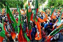 telangana election bjp releases fourth list of 7 candidates