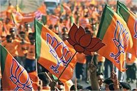madhya pradesh polls bjp to issue manifesto