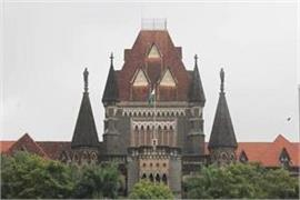 can not stop salaries if bank account is not linked to bombay high court
