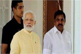modi talks about gaza from palaniswami
