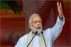 pm modi to address election meetings in madhya pradesh today