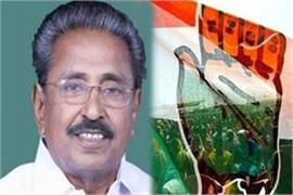 kerala congress executive president mi shanawas passed away