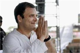 congress rahul gandhi chhattisgarh assembly elections narendra modi