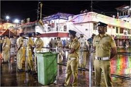 sabarimala s j r kumar k p shashikala strike police