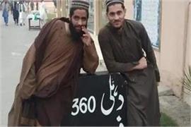 amritsar jaish e mohammed poster police