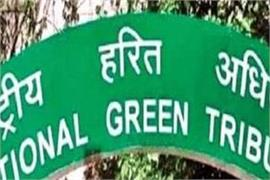ngt strict on air pollution