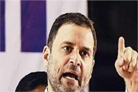 rahul attack on rss about du issue