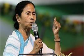 said why is the delay in changing the name of west bengal