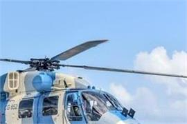 maldives will not return helicopter from india