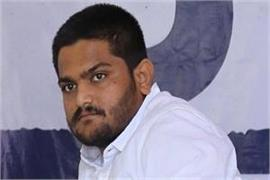 why reservation to maratha community is not to the patidars hardik