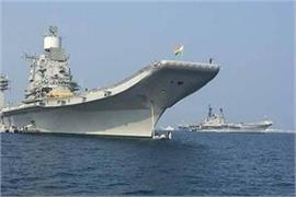 russian ship arrived for navyna practice on visakhapatnam coast