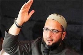 owaisi claims congress does not have the ability to stop modi