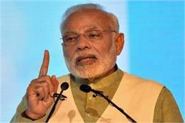 pm spoke to workers their opinion under democratic rules