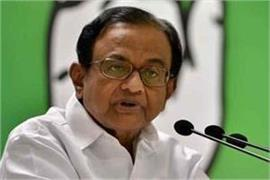 no one should try to grab mandate in three states chidambaram