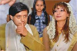 court to hear sunanda pushkar s death on subrataan swamy s plea today