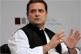 madhya pradesh rajasthan chhattisgarh congress charandas mahant