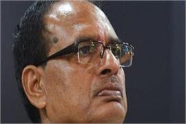 this great reason for farewell to shivraj s rule in mp