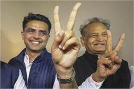 rajasthan gehlot cm and pilot deputy will take oath tomorrow