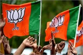 bjp lynches after defeat in assembly elections