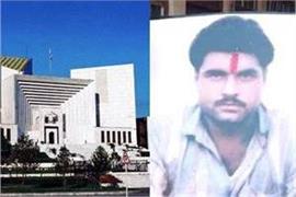 lahore court acquits 2 men accused of killing sarabjit singh