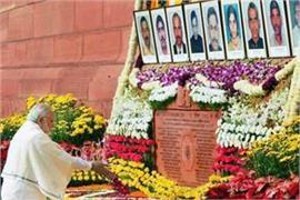 17th anniversary of terrorist attack on parliament