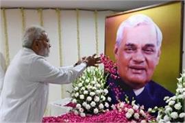 vajpayee formula can re power to bjp
