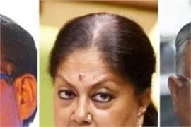bjp will not invite shivraj raman and vasundhara to delhi