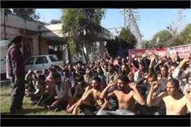 pdp employees protest half naked in rajouri
