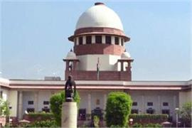 nirbhaya gangrepe supreme court mukesh pawan gupta vinay sharma