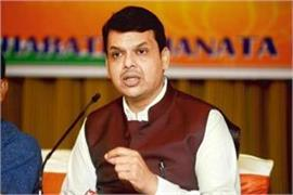 maharashtra government s efforts to woo onion growers