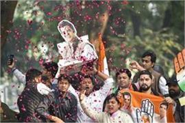 congress celebrate celebration on assembly election