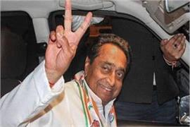 kamal nath mlas take oath as lei s minister