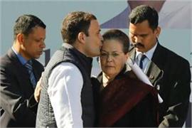 assembly elections 2018 rahul gandhi meets sonia gandhi