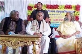 cm bhupesh arrives at gandhari math