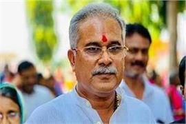 bhupesh baghel to take oath as chief minister of chhattisgarh