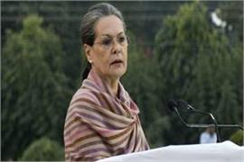 peoples response on pm modi congress free slogan sonia gandhi