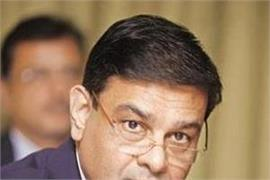 rbi governor urjit patel resigns due to personal reasons