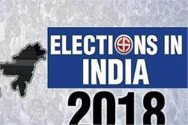 5 states exit poll