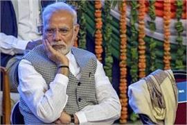 assembly election 2018 madhya pradesh chhattisgarh bjp narendra modi