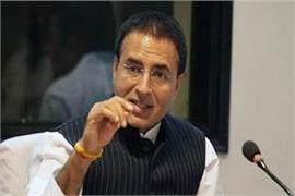 congress on modi s resignation modi government dares the dignity of the rbi