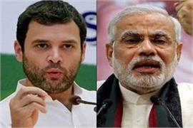 brand modi shocks before lok sabha elections