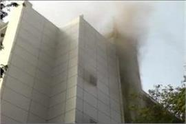 mumbai fire in hospital workers death of 6 people