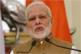 pm s remarks on congress charges looted in defense sector