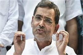 nda meeting tomorrow upendra kushwaha not invited
