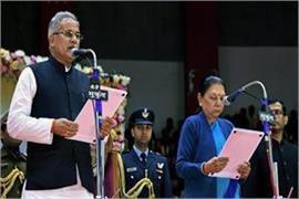 chhattisgarh cabinet expansion on december 25