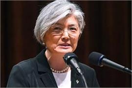 south korean foreign minister will visit india next week foreign ministry
